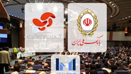 صد شرکت برتر ایران