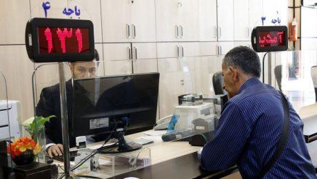 مزایای پیادهسازی ITIL برای بانکها